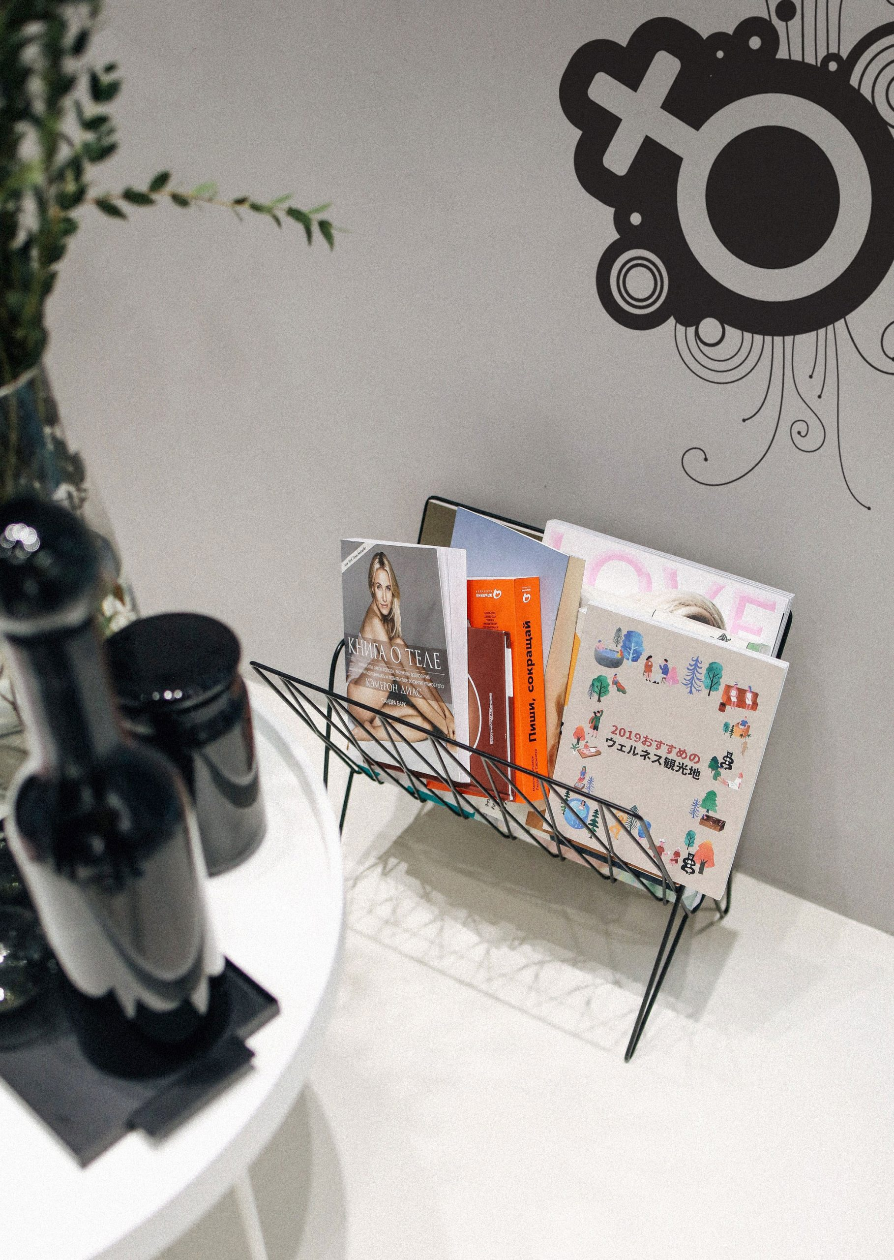 Magazines place - visual identity, graphic system by Color.zone agency for the image! hair salons.